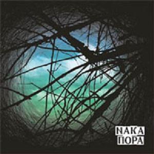 cd_naka_pora
