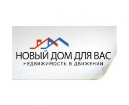 Минское Агентство недвижимости «Новый Дом для Вас»