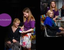 5 сентября — цветотипирование с Анастасией Гайко!