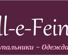 «Bell-e- feine.by» — магазин качественного женского белья