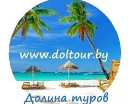 Туристическая компания «Долина туров»