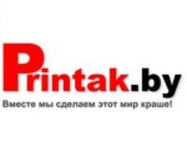 Printak.by