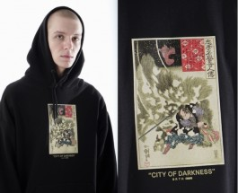 Худи BREATH OUT CITY OF DARKNESS BLACK HOODIE, павильон 327.