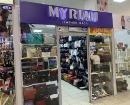 Турецкие сумки Myriam Bags
