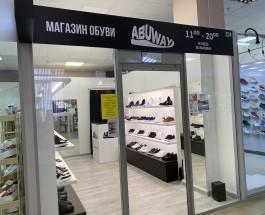 Мужская обувь ABUWAY