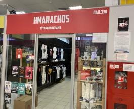 Магазин авторской одежды, аксессуаров, подарков и сувениров HMARACHOS