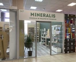 магазин минералов, натуральных камней и украшений Mineralis