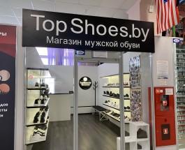 Магазин мужской обуви TopShoes