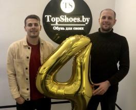 10% скидку на первую покупку обуви до конца марта!