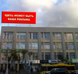Реклама на кровле торгового центра!