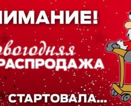 НОВОГОДНИЕ СКИДКИ В KEPKA_BY!