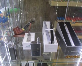 Магазин парогенераторов